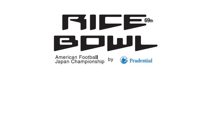 ricebowl_logo_710x382