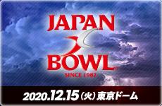 Japan X Bowl