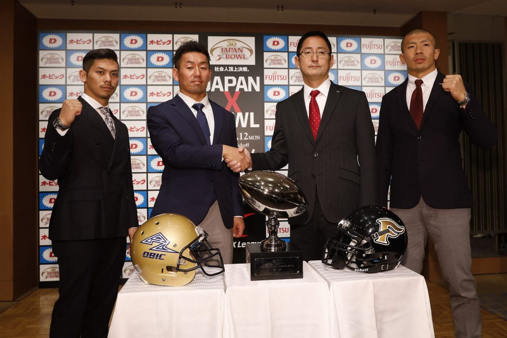 2016 X League Football Championship Game, 30th Japan X Bowl Press Conference. Fujitsu Frontiers vs. Obic Seagulls.