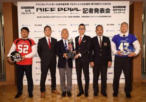 70th Rice Bowl Press Conference. Kwansei Gakuin University Fighters vs. Fujitsu Frontiers. Photo by Kiyoshi OGAWA.