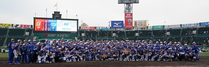 Koshien Bowl 75th. December 13,2020. Japan College East-West Championship. Nihon University Phoenix vs. Kwansei Gakuin University Fighters. (Photo by Kiyoshi Ogawa)